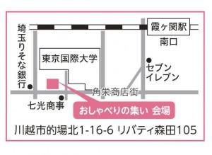 itomasako-map