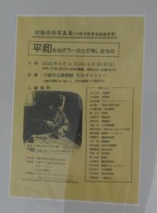 DSC02119