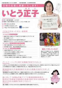 report201901-01